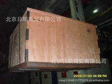 出口包装箱 (8)