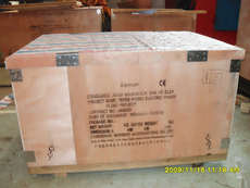 出口包装箱 (5)