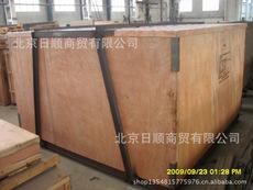 出口包装箱 (4)