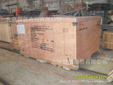 出口包装箱 (3)