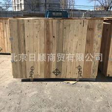 免熏蒸木箱 (8)