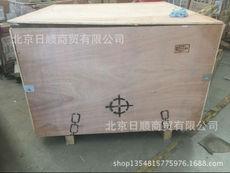 免熏蒸木箱 (6)