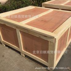 免熏蒸木箱 (7)
