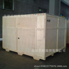 免熏蒸木箱 (3)