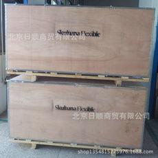 免熏蒸木箱 (4)