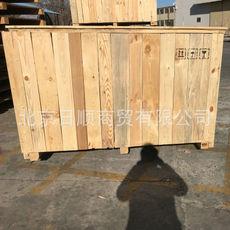 免熏蒸木箱 (9)