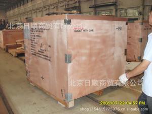 长期供应胶合板木箱 可拆卸木箱 物流木箱 举报