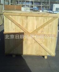 包装箱 (3)