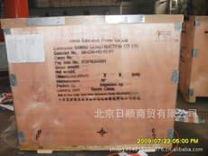 包装箱 (5)