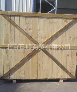 精品推荐卡扣式实木包装箱 钢带实木包装箱 天然实木包装箱 举报
