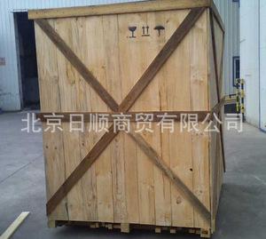 厂家批发天然实木包装箱 周转实木包装箱 多层板实木包装箱