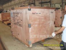 包装箱 (6)
