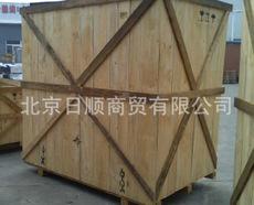 包装箱 (8)