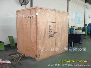 免检木箱 环保木箱 消毒木箱