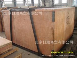 长期供应可拆卸实木包装箱 免熏蒸实木包装箱 木质物流包装箱