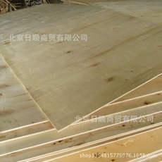 家具多层板 (12)