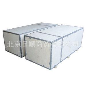 插片式钢带包装箱 免熏蒸钢带包装箱 钢带加固包装箱