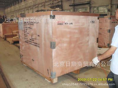 包装木箱 大型木箱 免熏蒸木箱 量大从优